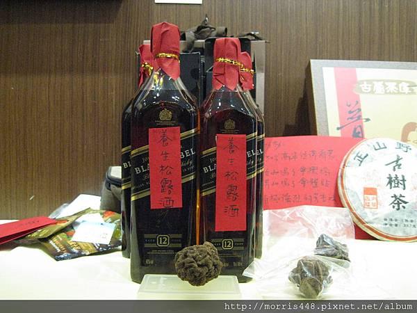2013工研院牛樟研習第七期 跨業展 松露酒