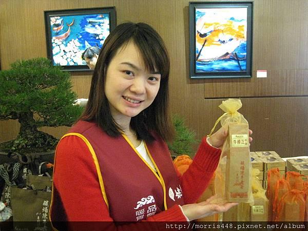 2013工研院牛樟研習第七期牛樟芝老茶1