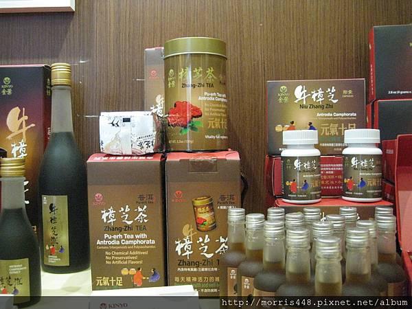 2013工研院牛樟Cinnamomum kanehirai Hay / Antrodia Cinnamomea 研習第七期跨業展牛樟芝產品