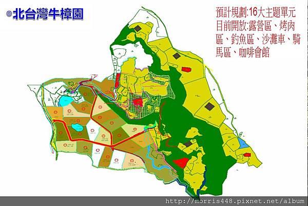 北台灣牛樟園基地圖pg