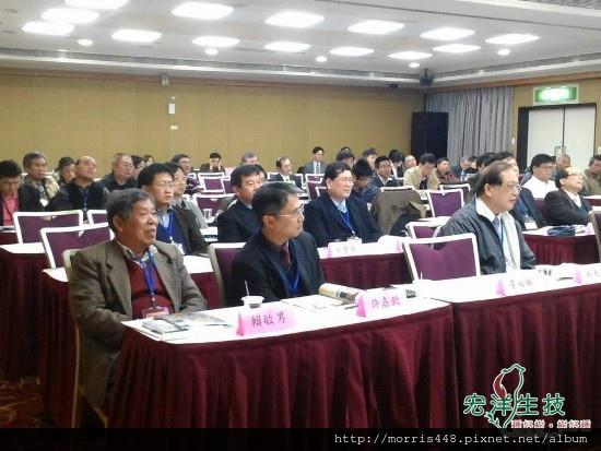 台灣牛樟芝產業協會