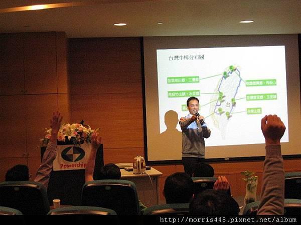 台灣力晶科技牛樟產業講座3