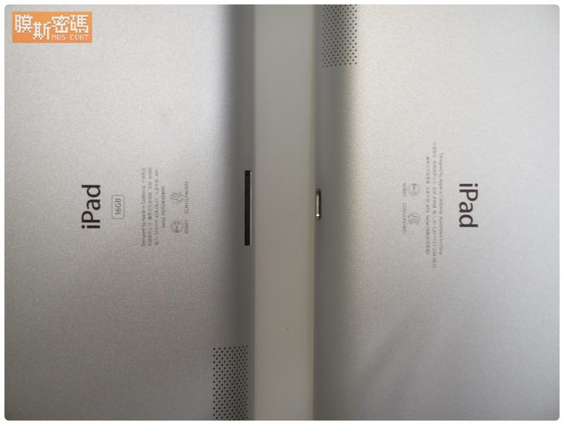Moscoat 20130115-132.JPG