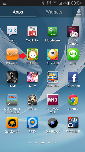 Screenshot_2013-03-12-00-04-27.png
