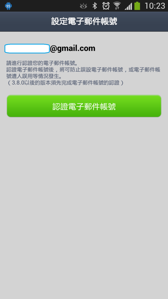 Screenshot_2013-07-12-10-23-49.png