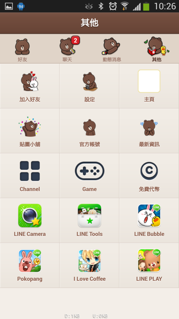 Screenshot_2013-07-12-10-26-07.png