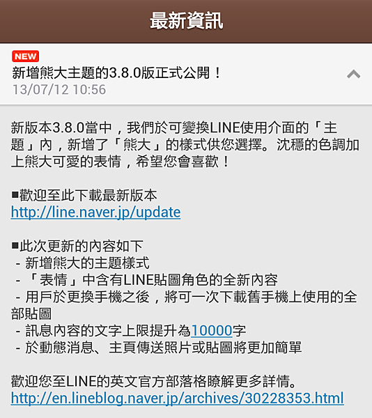 Screenshot_2013-07-12-11-27-00.png