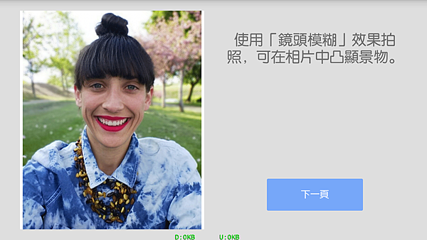 Screenshot_2014-04-17-13-19-25.png