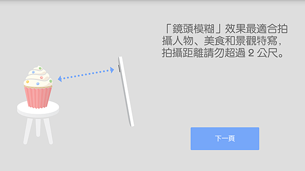 Screenshot_2014-04-17-13-19-40.png