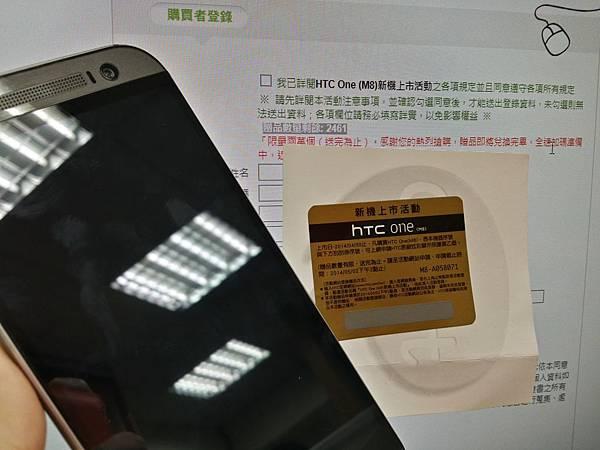 20140411_173521_Richtone(HDR).jpg