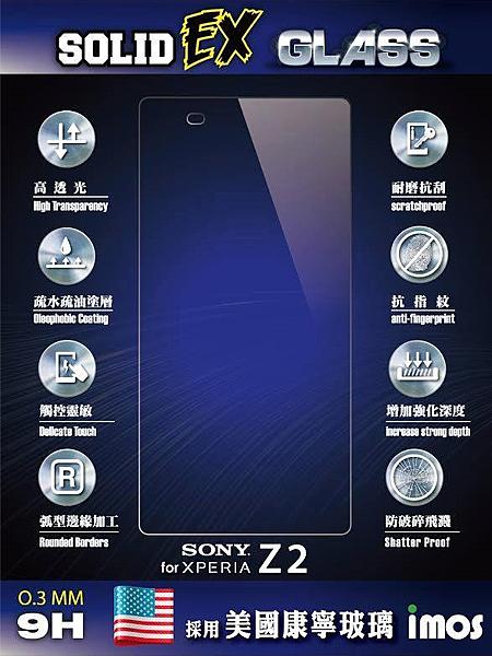 康寧-Z2.png