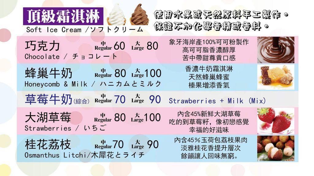 微淇甜蜜屋-01.jpg