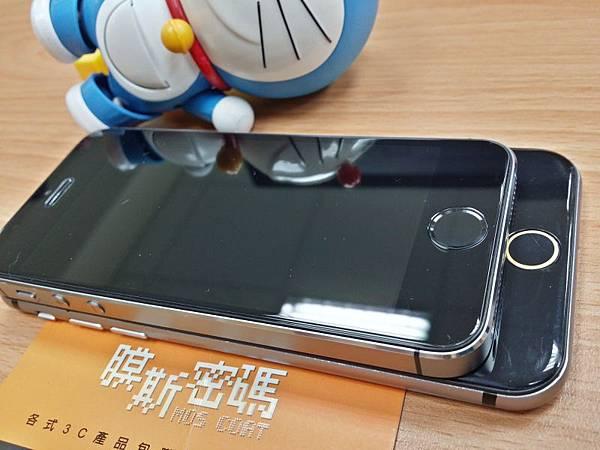 20140509_155845_Richtone(HDR).jpg
