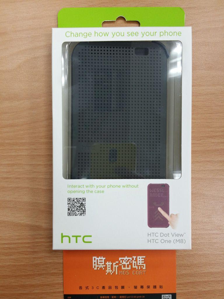 20140519_162032_Richtone(HDR).jpg