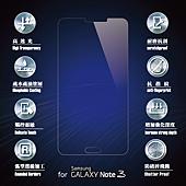 康寧-Note3.png