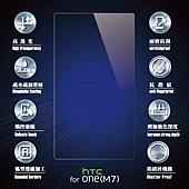 康寧-One.png