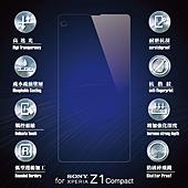 康寧-Z1 C.png