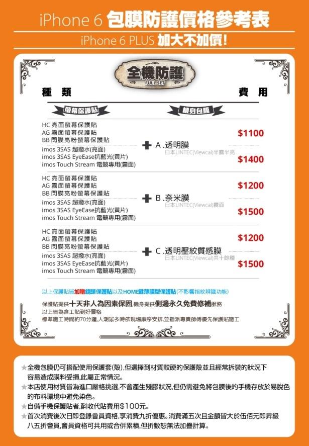 menu-i6-1.jpg