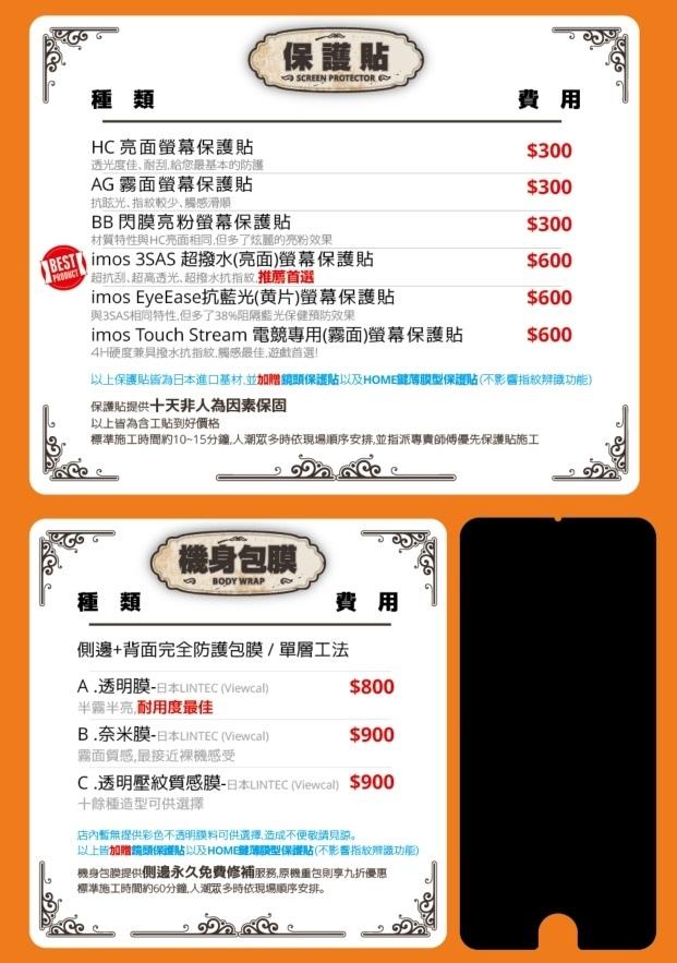 menu-i6-2.jpg