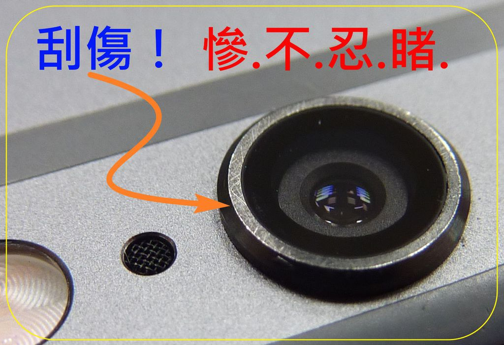 P1070489-2.jpg