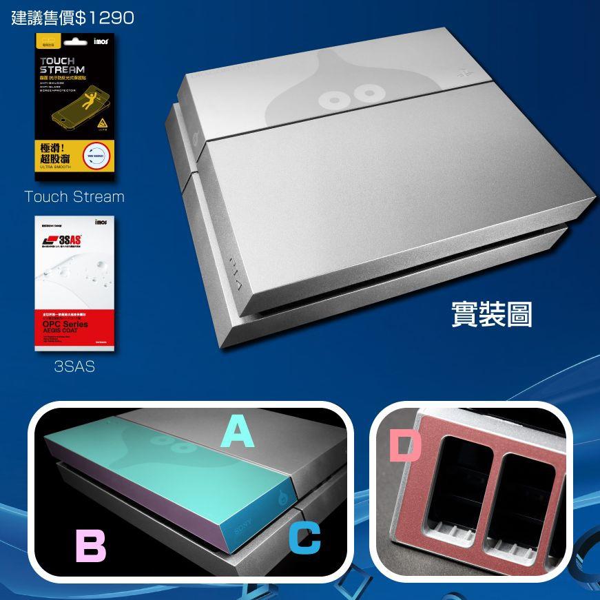 PS4-1.jpg