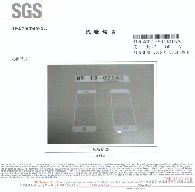 SGS 3D 硬度-3.png
