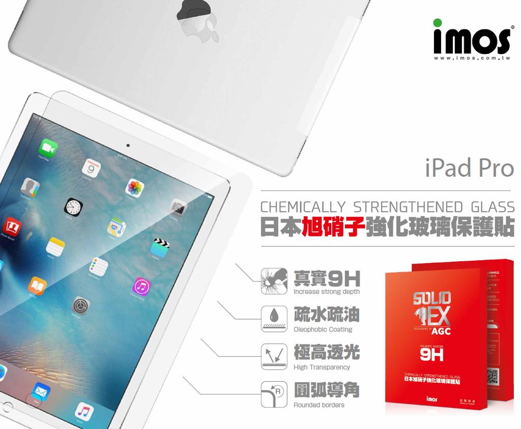 iPad Pro 02.png