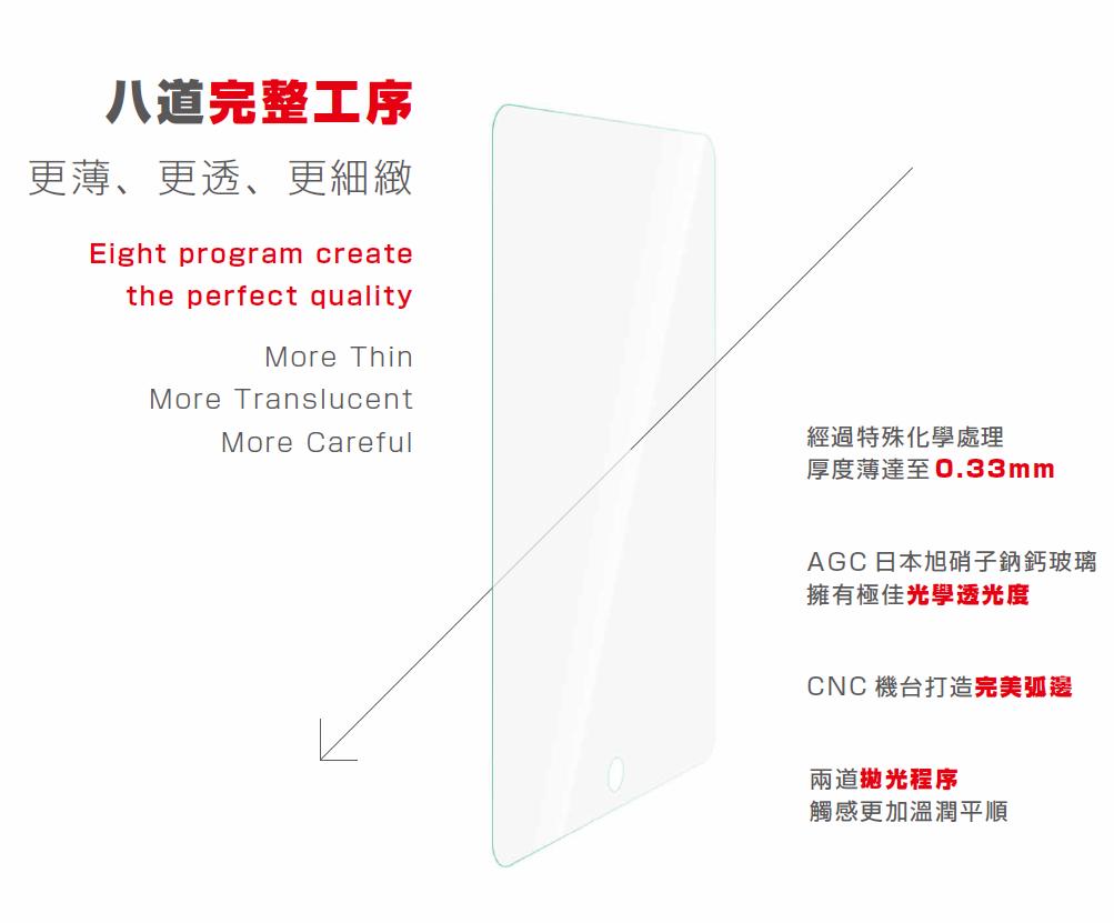 iPad Pro 06.png