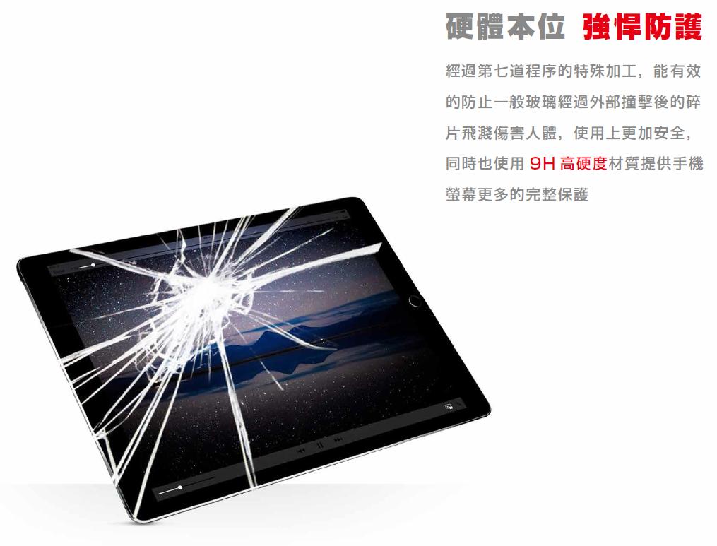 iPad Pro 08.png
