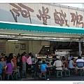 Tainan 081005-001_nEO_IMG.jpg
