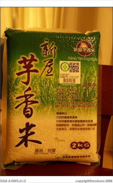 TW Rice 081220-01s.jpg