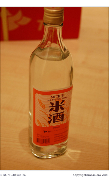 rice wine 090117-03_nEO_IMG.jpg