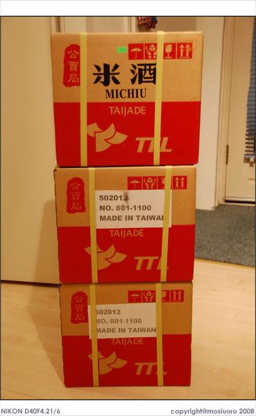 rice wine 090117-01_nEO_IMG.jpg