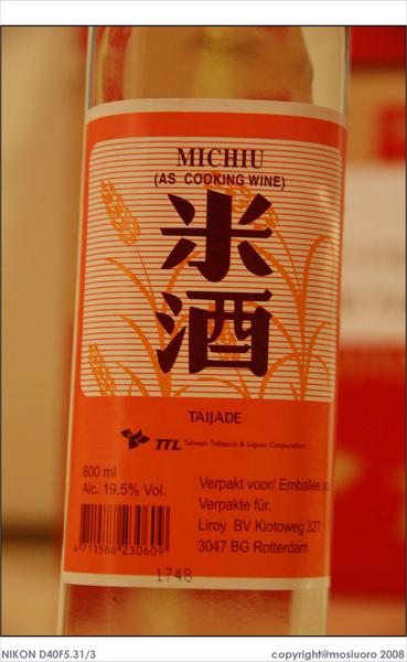 rice wine 090117-04_nEO_IMG.jpg