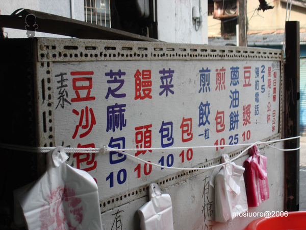 suigio market 060807-15r1.jpg