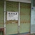 suigio market 060807-27.JPG
