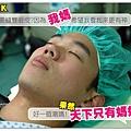 台中雙眼皮|台中雙眼皮手術05