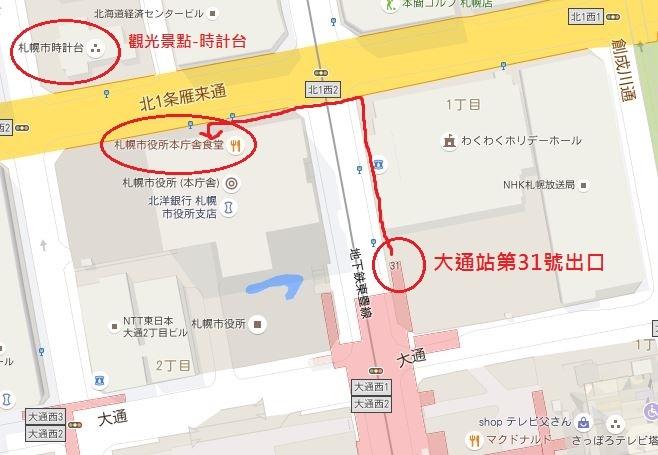 札幌市役所MAP.JPG