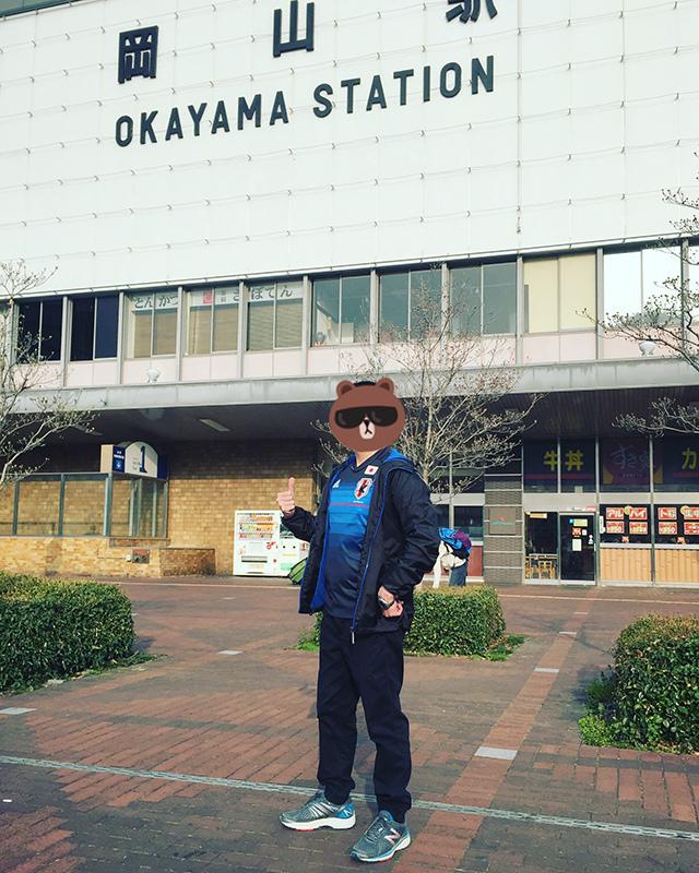 岡山車站前.jpg