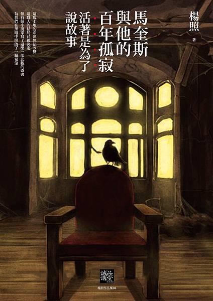 COVER 04 1-2.jpg
