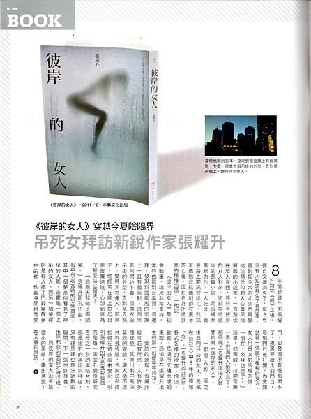 SENSE 雜誌