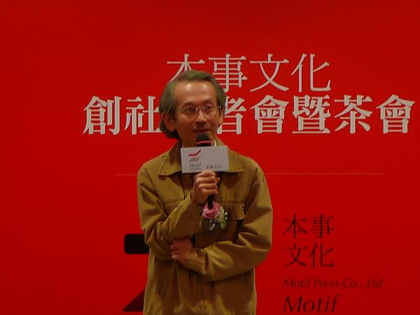 國寶級文壇大老王文興老師