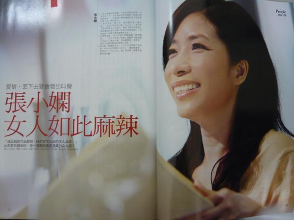 魅麗201010no37張小嫻.JPG