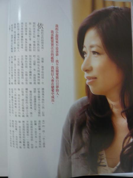 魅麗201010no37張小嫻3.jpg