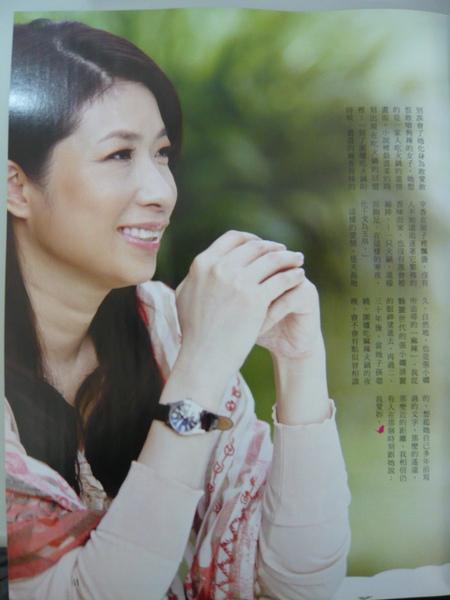 魅麗201010no37張小嫻6.jpg