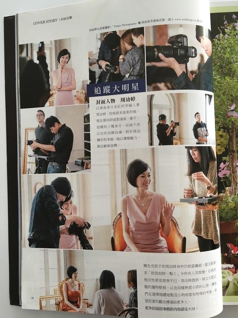攝影棚出租 Me台北攝影棚出租讓您拍出最美婚紗照 一次滿足九個棚景都在同一個點 省下您換點的時間 ME玩味空間