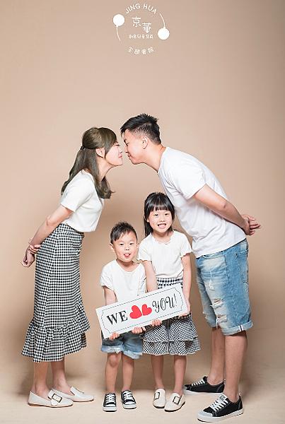 新竹京華婚紗攝影寶寶寫真兒童攝影全家福照活動開跑