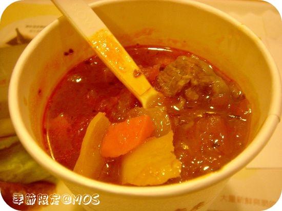 MOS義式牛肉燉湯&蜜汁牛肉堡(2).JPG