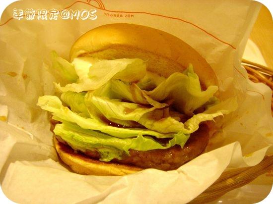 MOS義式牛肉燉湯&蜜汁牛肉堡(3).JPG