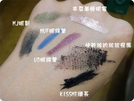 露得清眼唇卸妝液(3).JPG